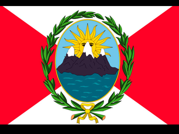 como fue la segunda bandera del peru