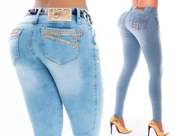 72f03013cba Moda  ¿Cómo estilizar los glúteos con jeans