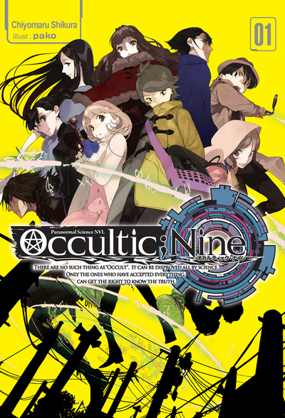 Occultic;Nine Light Novel