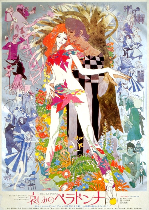 Belladonna of Sadness anime film
