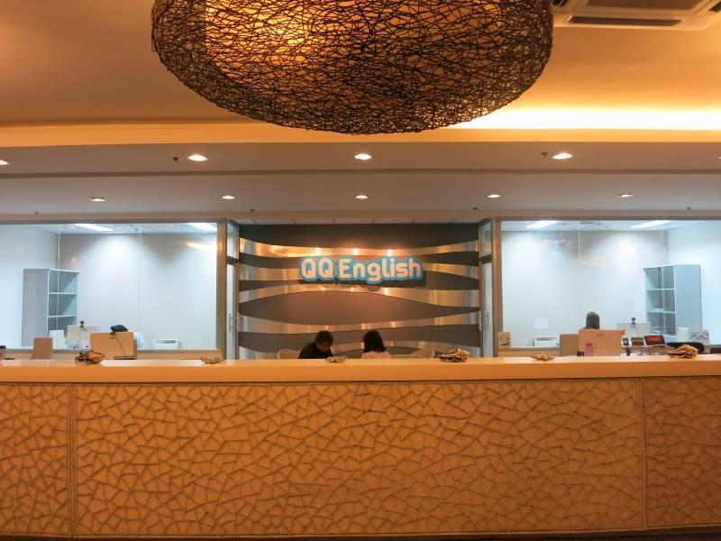 QQ English語言學校IT Park校區