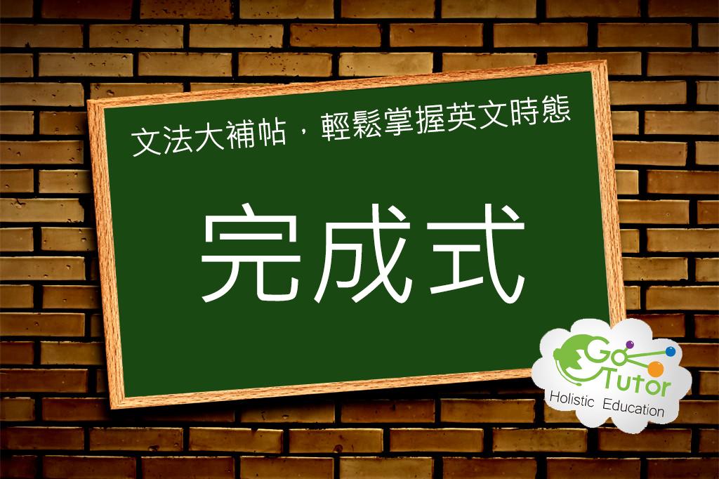 QQEnglish線上學英文