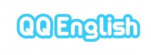 QQ English線上英文課程