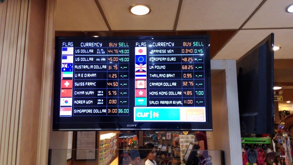 菲律賓遊學換錢