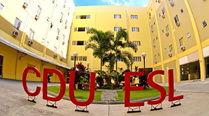 cdu語言學校-菲律賓遊學