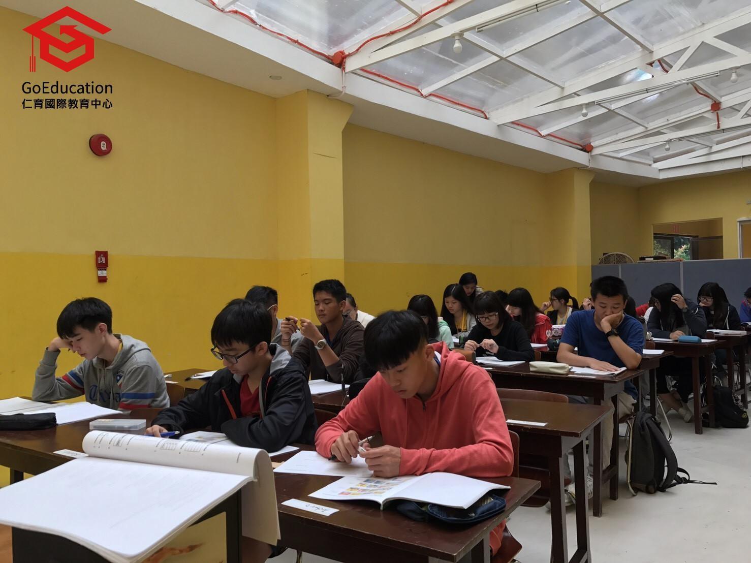 菲律賓英語密集專班專注多益模擬測驗