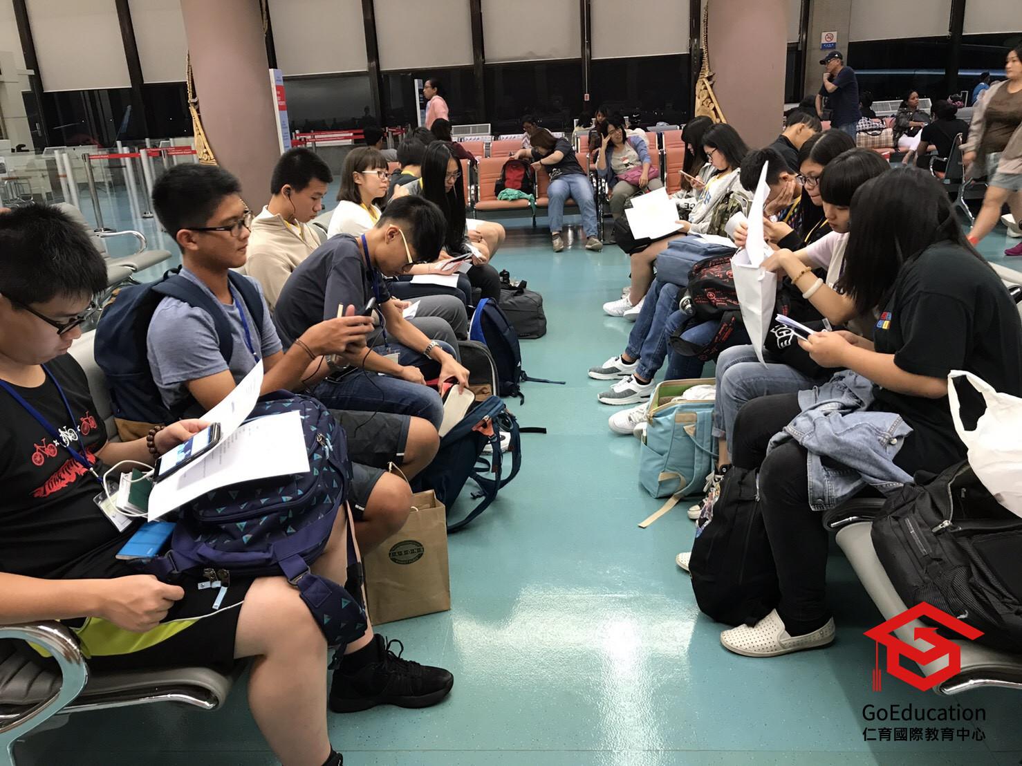 help2017菲律賓暑期遊學團密集英語專班機場準備出發
