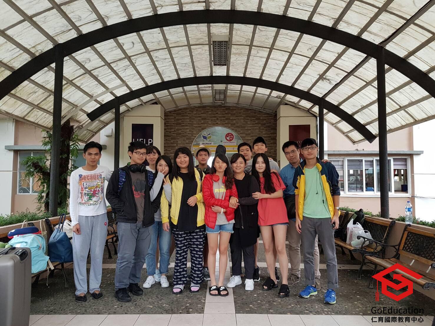 17暑期遊學班 菲律賓密集英語專班