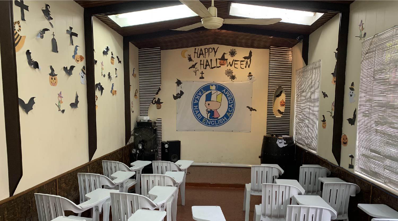 Takahari 語言學校