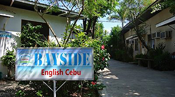 Bayside語言學校