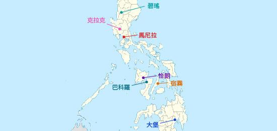 菲律賓遊學推薦地區