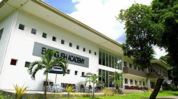 EV語言學校