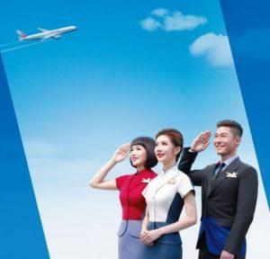 華航空姐專案考