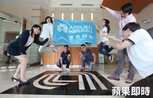台灣應材公司暑期實習招募計畫