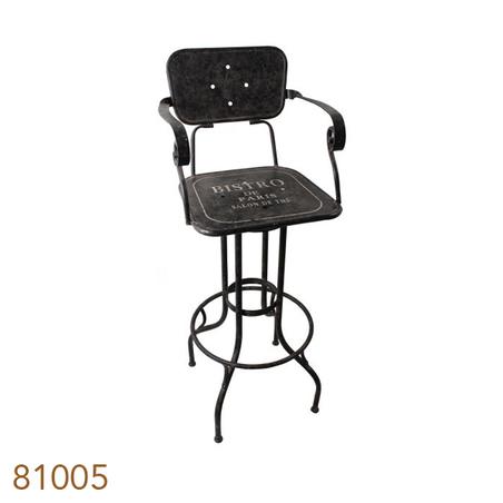 banqueta bistro paris alta preta  119x49x44cm