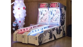 Image of a LED Skeeball (Two Lanes)