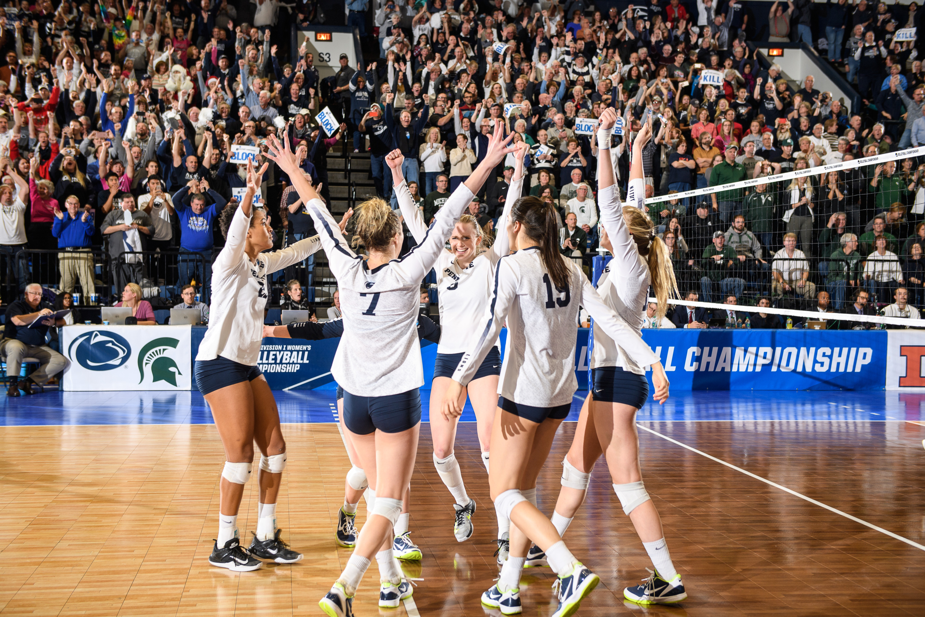 wvb 2018 season tickets now on sale - penn state university athletics