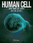 Progress in the treatment of osteoarthritis with umbilical cord stem cells