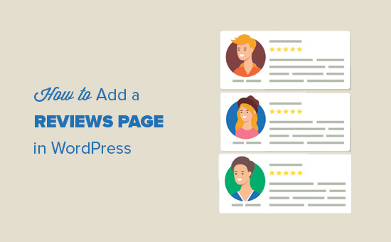 How to Easily Add a Customer Reviews Page in WordPress