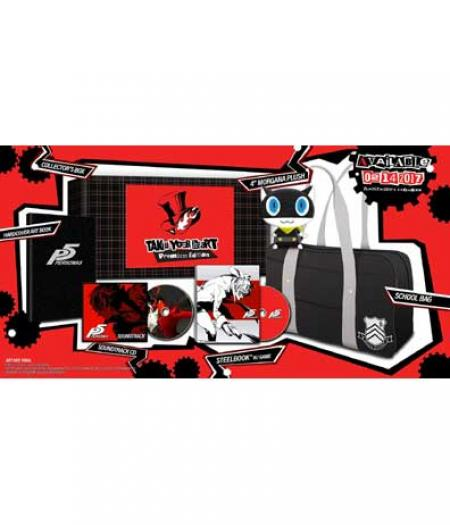 Persona 5 - Take Your Heart Premium Edition| Gamers Paradise
