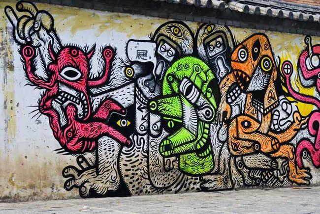 Street Art Par Stephane Eck - Dali (Chine)