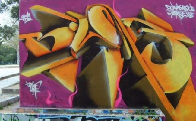 Piece By Bowa - Marseille (France)