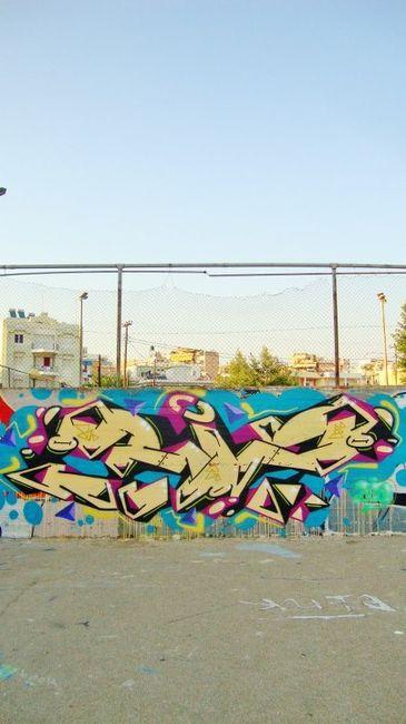 Piece Par Biz - Pirgos (Grece)