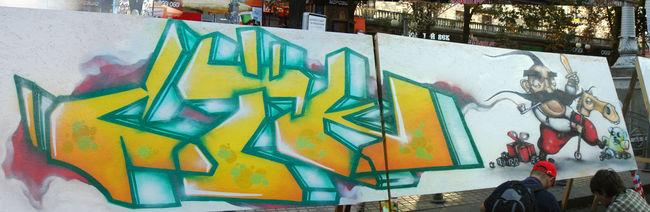 Piece Par Cik, Protain - Kiev (Ukraine)