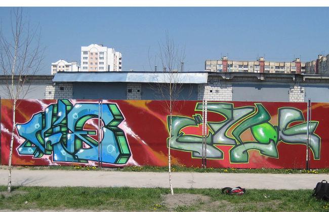 Fresques Par Cik, Khlor - Zhytomyr (Ukraine)