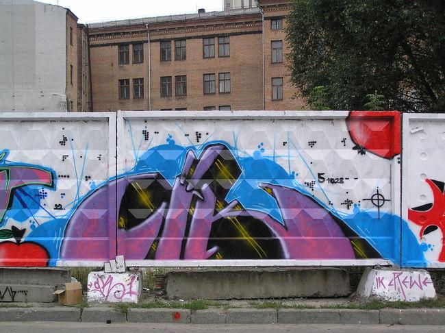 Piece Par Cik - Kharkiv (Ukraine)