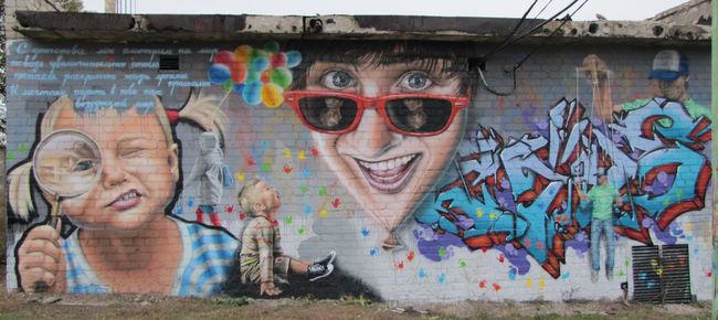 Fresques Par Cik, Korban - Kirovskoye (Ukraine)