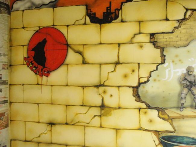 Fresques Par Kipong - Butuan City (Iles Philippines)