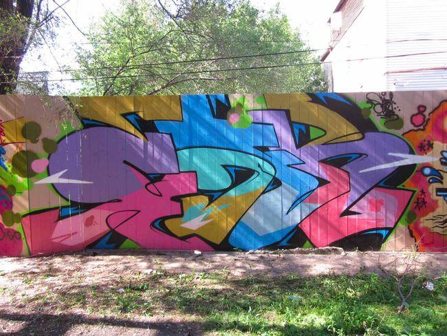Piece Par Cyfn - Chicago (IL)