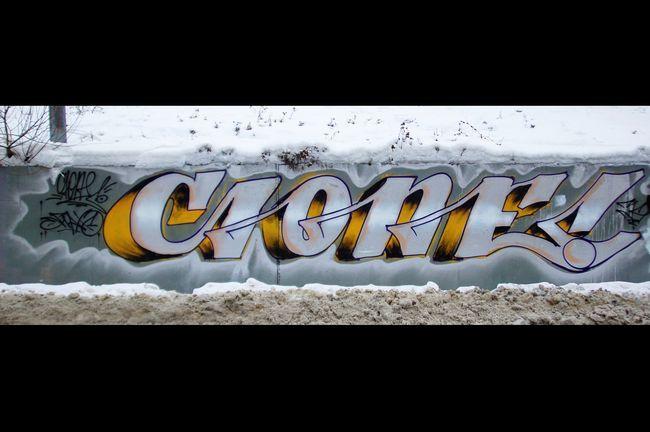 Chrome Par Flaxsone - Moscou (Russie)
