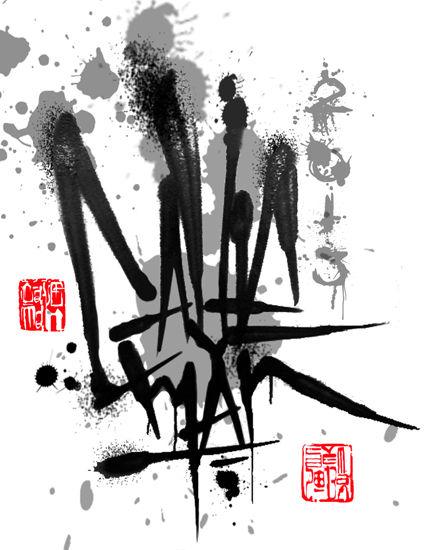 Tags Par Caveman - Pekin (Chine)