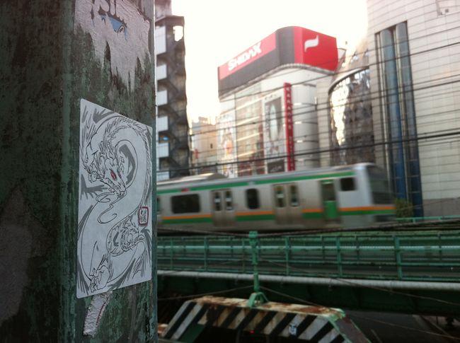 Street Art Par Djakkid - Tokyo (Japon)