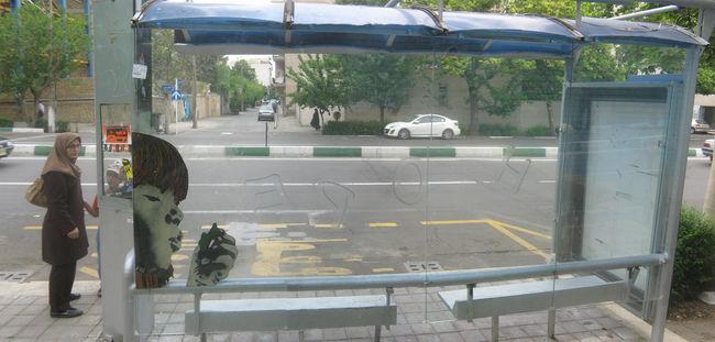 Street Art Par Frz - Teheran (Iran)