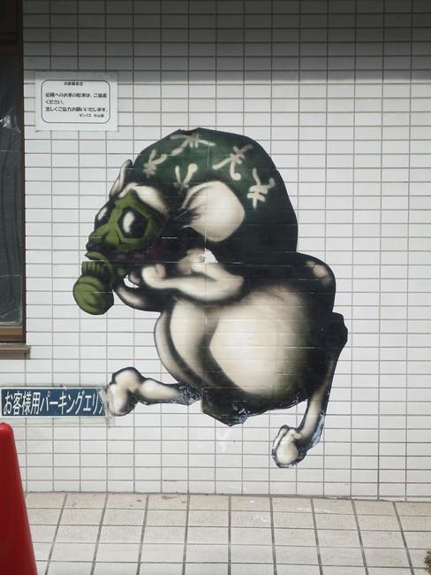 Personnages Par Alex - Tokyo (Japon)