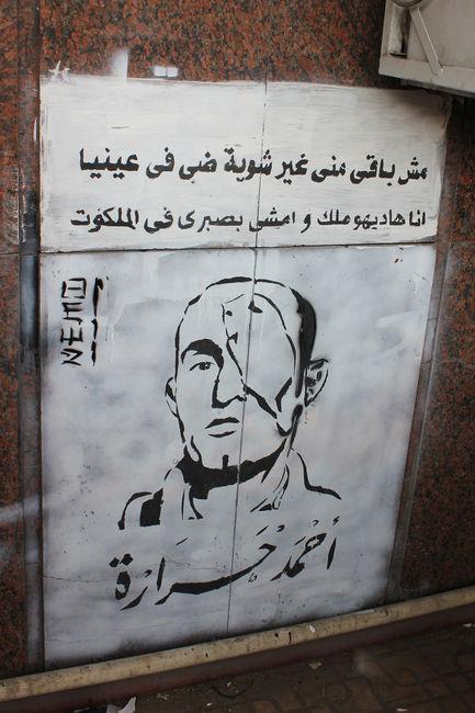 Street Art Par Nemo (egy) - Le Caire (Egypte)