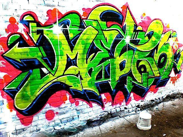 Piece Par Metro One Ibm - Hoboken (NJ)