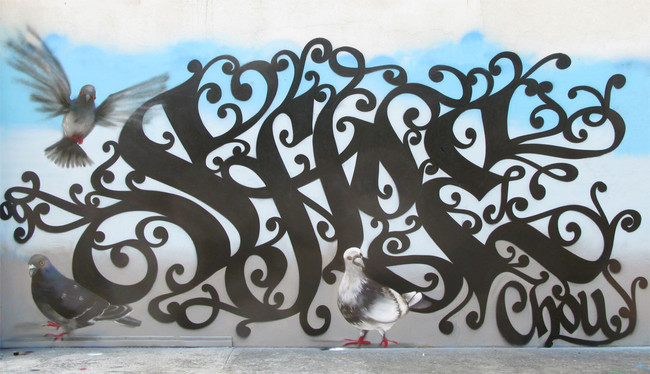 Piece By Shoe, Chou - Paris (France)