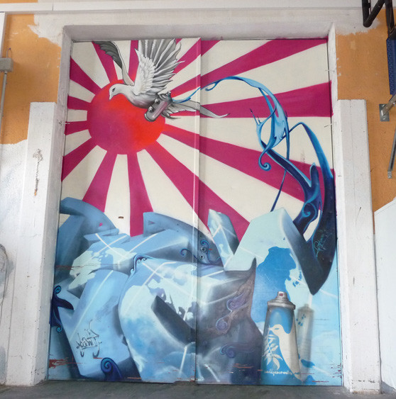 Piece By Loomit - Munich (Germany)