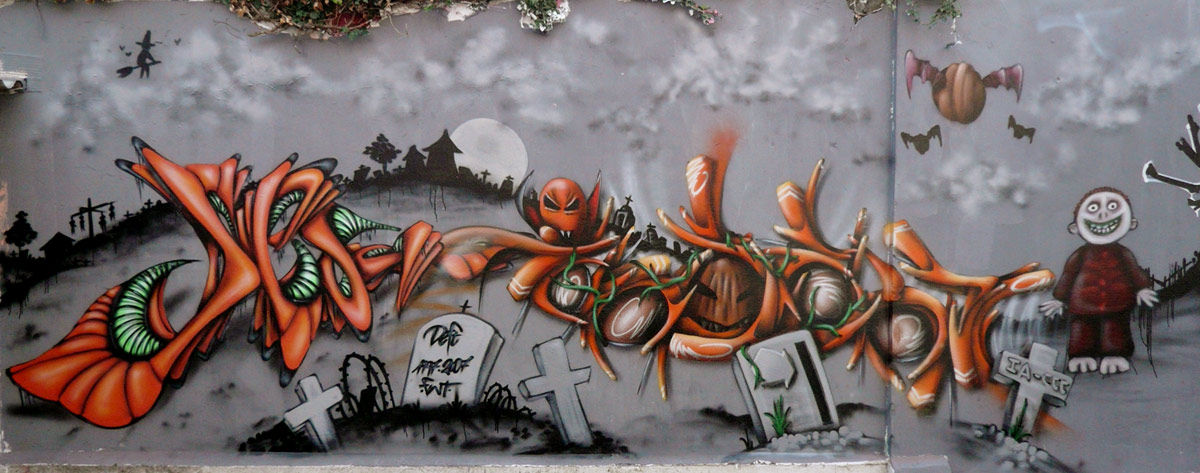Граффити вконтакте вставка