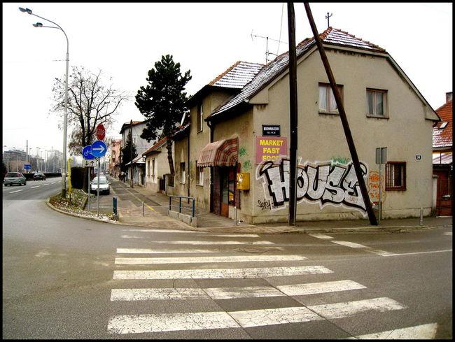 Piece Par Seick - Zagreb (Croatie)