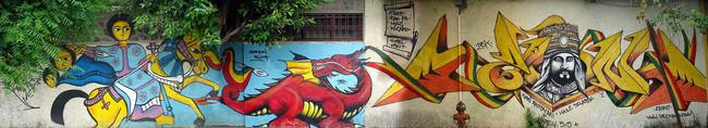 Fresques Par Mez, Thief - Esteli (Nicaragua)