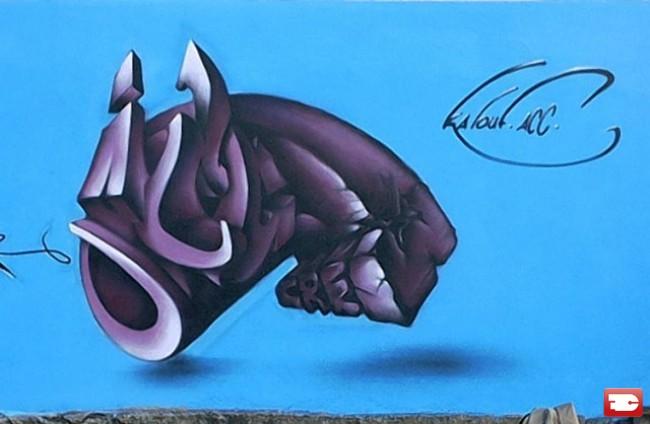 Piece By Kalouf - Cosne-sur-Loire (France)