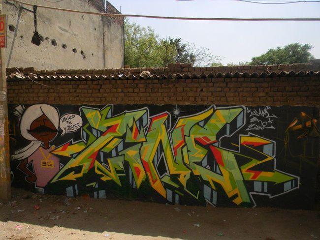 Piece Par Zine - New Delhi (Inde)