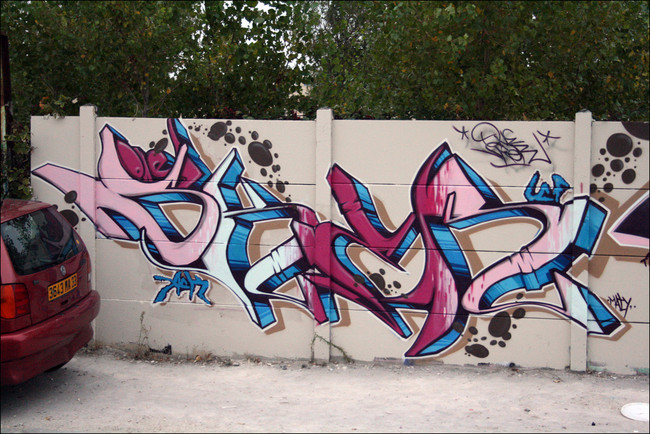 Fresques Par Reks - Bordeaux (France)