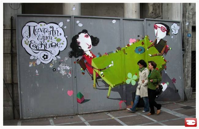 Personnages Par Alexandro Vasmoulakis, Paris Koutsikos - Athenes (Grece)