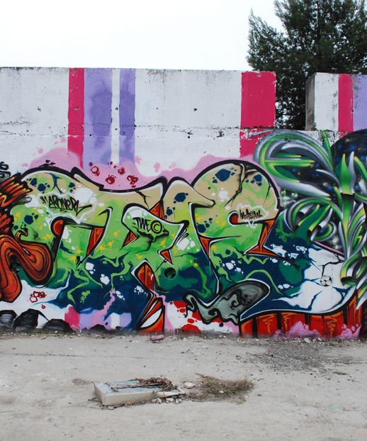 Piece By Arone - Nice (France)